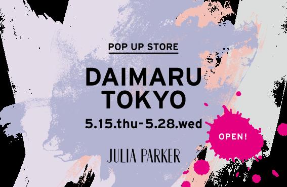 DAIMARU_TOKYO
